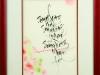 024 一色和代 『幸せの本質』