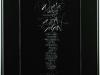 194 三木女久美 『人間の尊厳』
