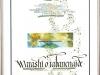 030 井上優子 『Watashi o tabanenaide』