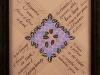 060 北川麻紀 『Purple Flowers』