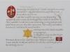 150 竹並 麻タ子 「アンネ・フランクの日記」