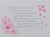 219 星 まなみ 「Sakura」