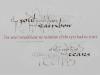 237 三藤 佐和子 「アメリカ先住民の言葉」