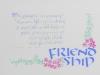 084 倉成 綾子「FRIENDSHIP」