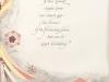 039 梅田 和美 「梅 -花と香り-」