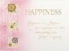 240 松本 英子 HAPPINESS