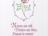 064 加藤 絵美 「Rose」