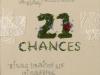 178 中瀬 千亜紀 21のチャンス