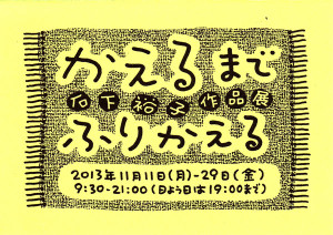 201309_30