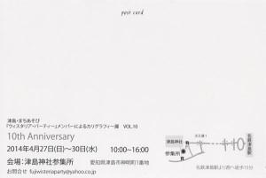 201403_76