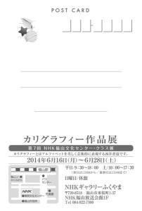 201406DM