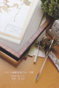 201410_19