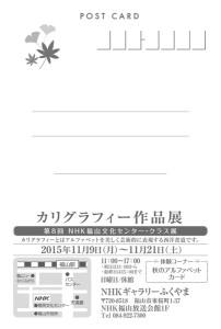 201510-11