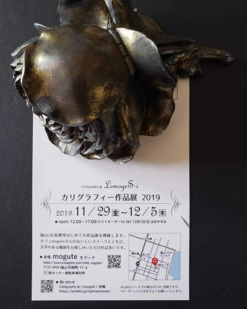 201910-32